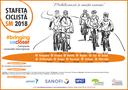 Ștafeta Ciclistă SM 2018