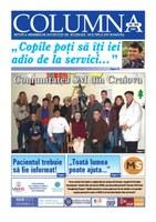 Revista Columna nr.1 2007